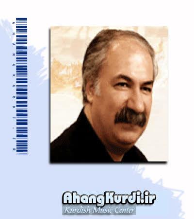 آهنگ کردی منو تو با صدای نجمه الدین غلامی